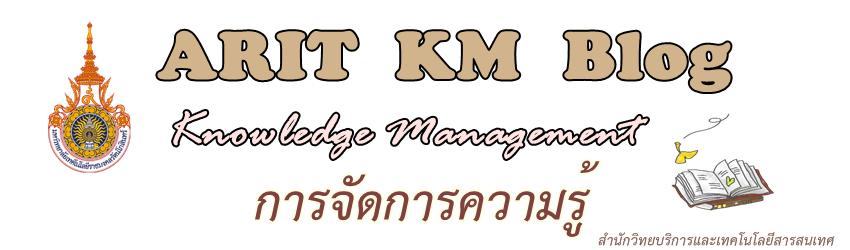 KM-Blog