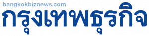 bkkbiznews_logo