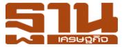 than_logo