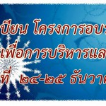 tr_net1