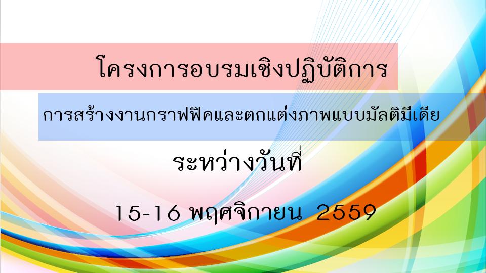 graphic-18-10-59