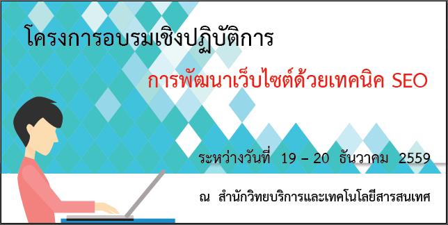 graphic-28-11-59